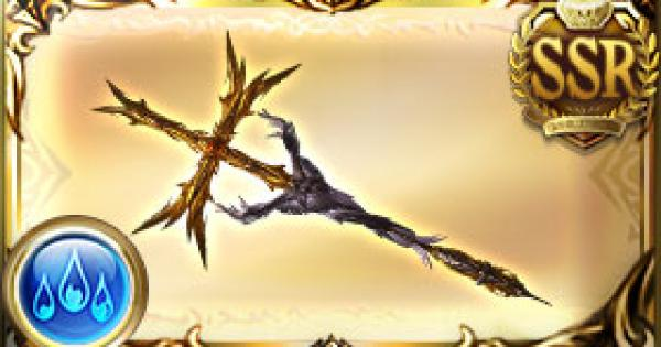 絶対否定の杖の評価|終末の神器