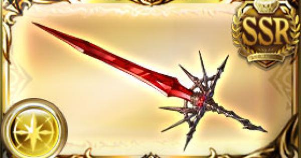 永遠拒絶の剣の評価|終末の神器