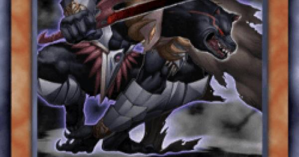 漆黒の戦士ワーウルフの評価と入手方法