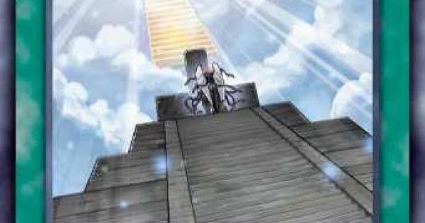 堕天使の戒壇の評価と入手方法