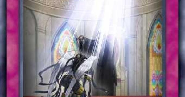 神属の堕天使の評価と入手方法