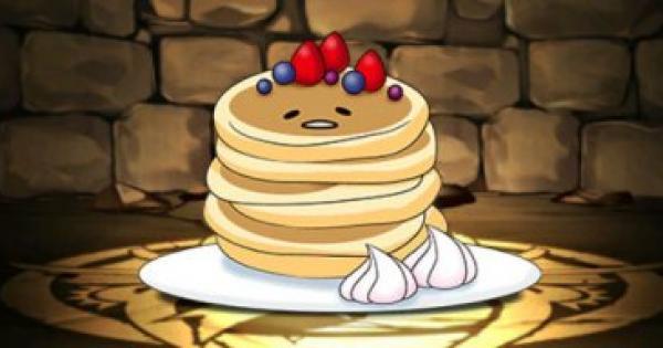 ぐでたまパンケーキの評価!おすすめの超覚醒と潜在覚醒