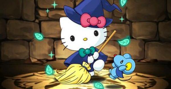 大魔女キティの評価!おすすめの超覚醒と潜在覚醒|サンリオ
