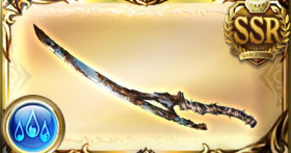 古戦場の遺刀の評価