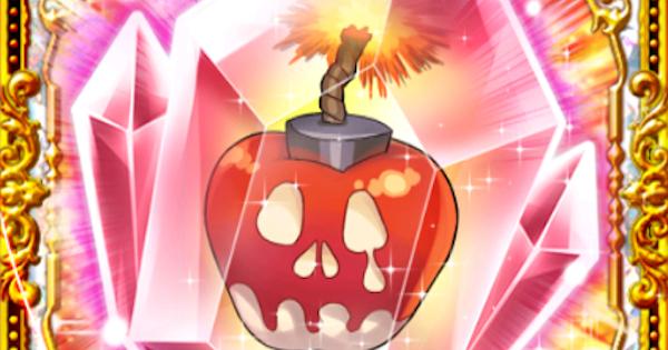 爆弾りんごの効果と入手方法
