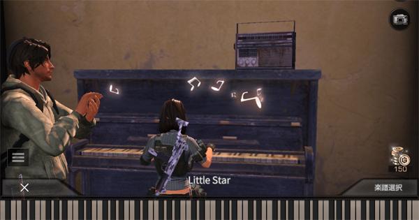 ピアノの場所一覧