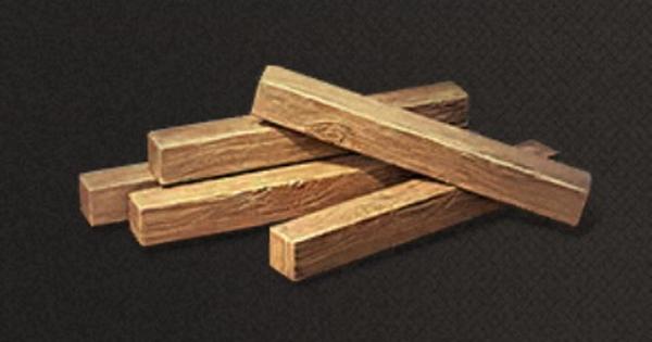 木の芯の入手方法と使い道
