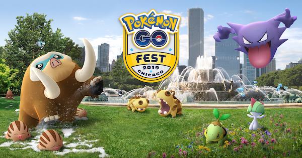 シカゴのリアルイベント最新情報|GOフェスタ2019