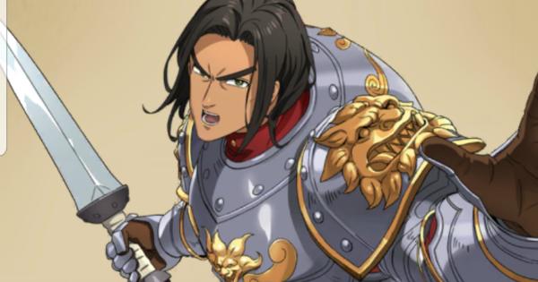 守護者グリアモール(鉄壁の騎士)の評価とおすすめ装備