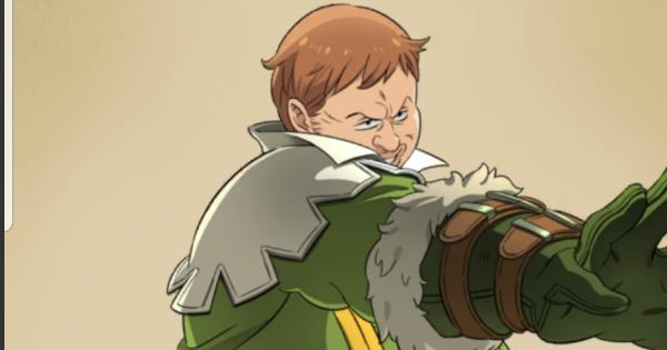 おっさんキング(ぬいぐるみの守護者)の評価とおすすめ装備