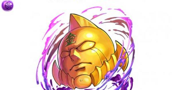 黄金のマスク(悪魔将軍装備)の評価とおすすめアシスト先