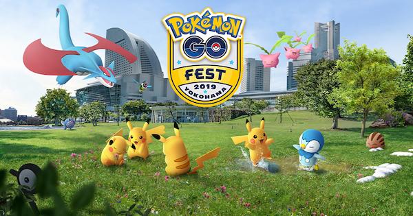 横浜イベント(GOフェスタ2019)が開催中!準備について