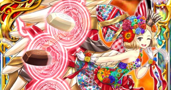 アーモンドピーク(常夏!お菓子でハッピー大魔道杯)の評価