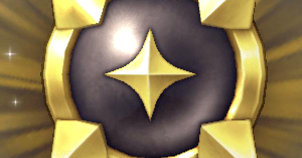 騎士の盾の入手方法と強化素材