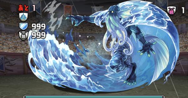 一度きり精霊王チャレンジ【水】のノーコン攻略と報酬