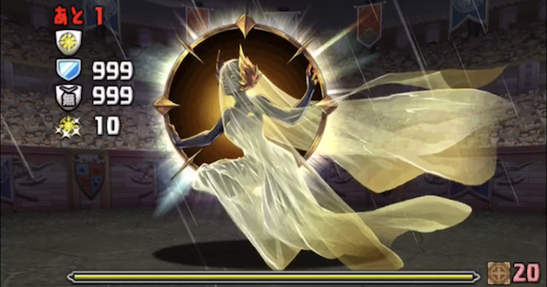 一度きり精霊王チャレンジ【光】のノーコン攻略と報酬
