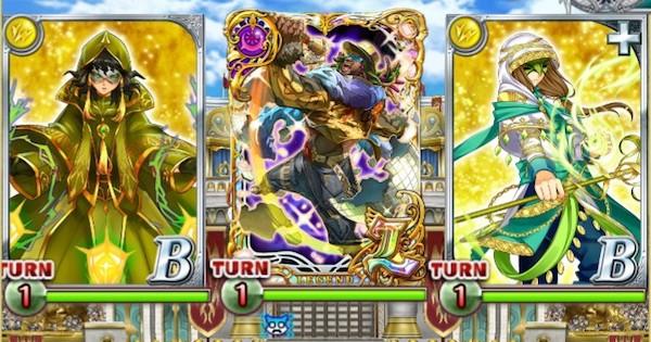 新時代★大魔道杯 覇級攻略&デッキ構成
