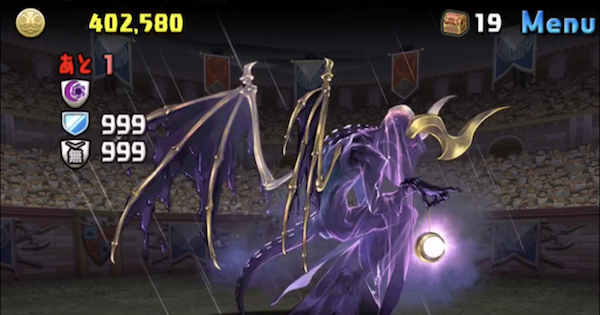 一度きり精霊王チャレンジ【闇】のノーコン攻略と報酬