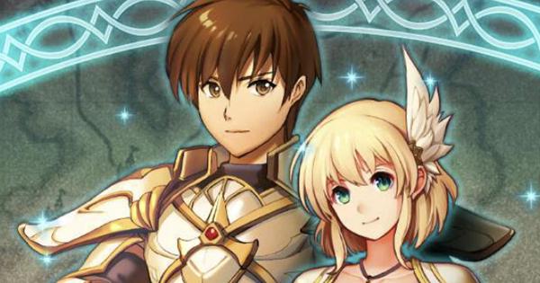 リーフ&ナンナ絆英雄戦(インファナル)の攻略と適正キャラ