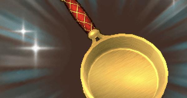 ゴールドフライパンのレシピ情報