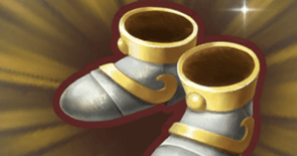 闘士のメタルブーツのレシピ情報