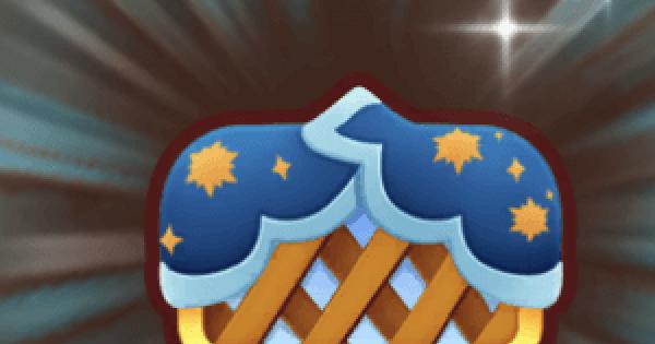 星月夜のカーテンのレシピ情報