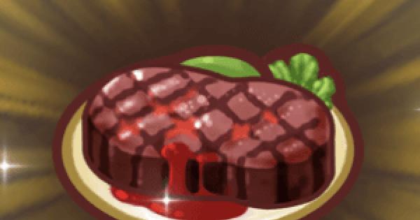 すてきステーキのレシピ情報