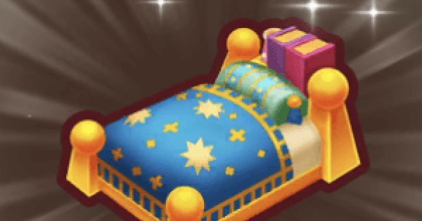 星月夜のベッドのレシピ情報