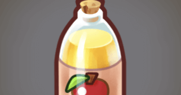 アップルジュースのレシピ情報