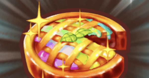 虹色アップルパイのレシピ情報