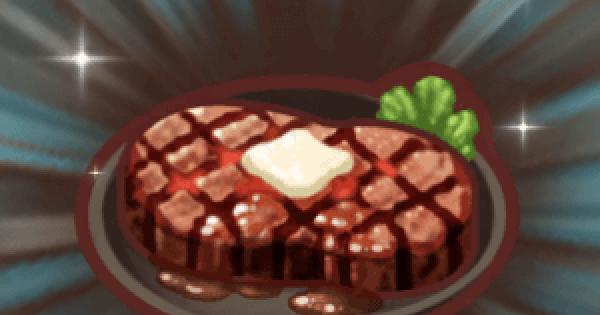 山賊ステーキのレシピ情報