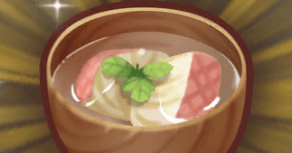 うしお汁のレシピ情報