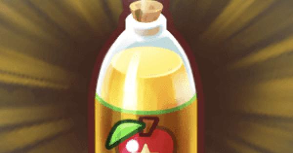 アップルネクターのレシピ情報