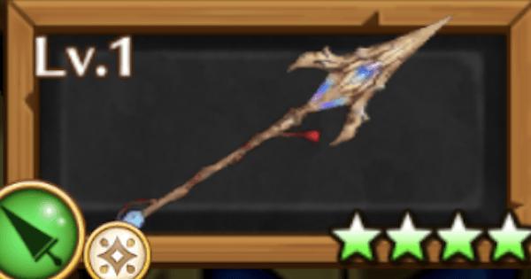 カレンモチーフ武器(槍)/ガランドの誇りの評価
