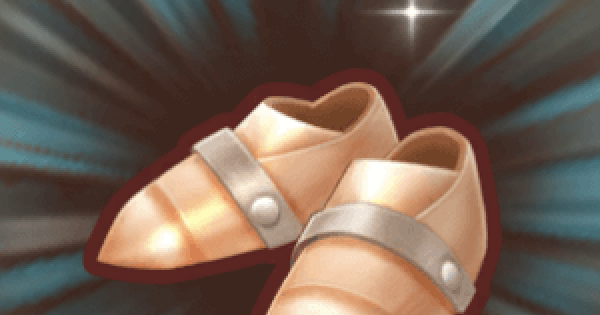 シェルブーツの入手方法と強化素材