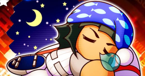 [おやすみ]須々木清吾のイベントと評価