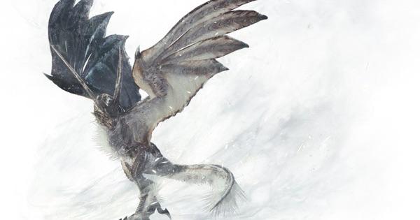 凍て刺すレイギエナの攻略と弱点 | 毒か火で戦おう!