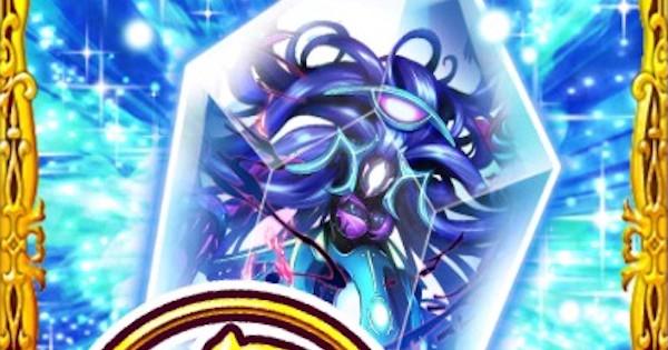 蝕獣の結晶〈イェルセル〉の効果と入手方法