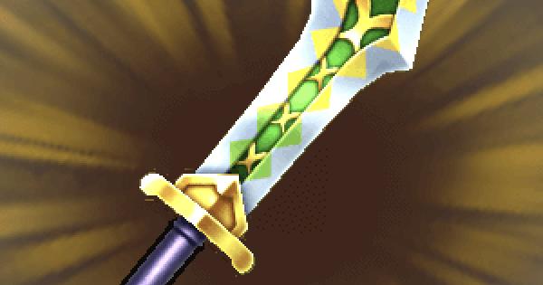 隊長の剣のレシピ情報