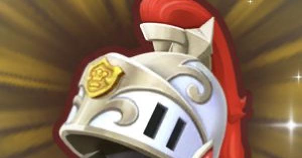 聖騎士のヘルムの入手方法と強化素材