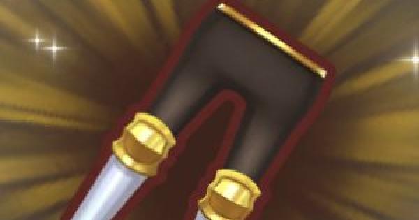 聖騎士のレガースの入手方法と強化素材