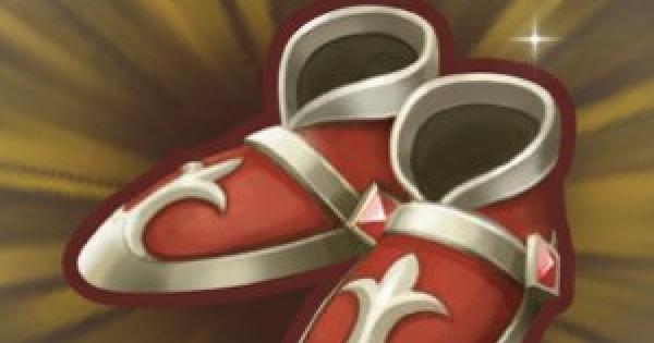 聖騎士のブーツの入手方法と強化素材