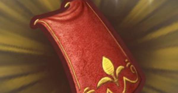 聖騎士のマントの入手方法と強化素材
