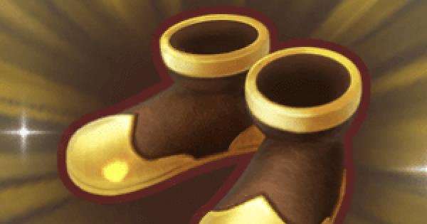 探掘王のブーツの入手方法と強化素材