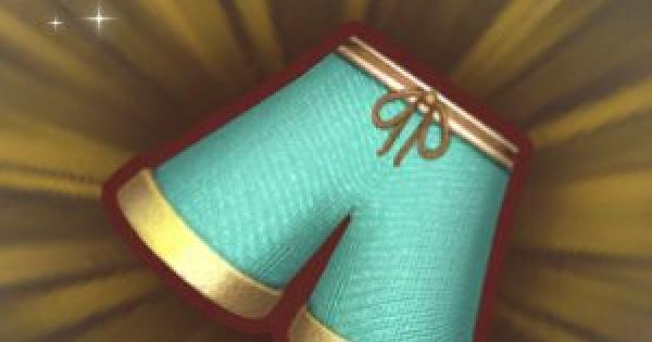名手のズボンの入手方法と強化素材