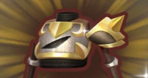 武神のアーマーの入手方法と強化素材