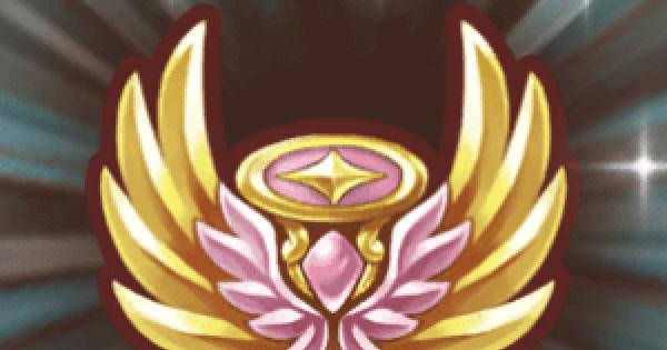 天使のエンブレムの入手方法と強化素材