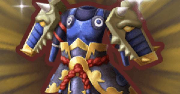 軍神の大鎧の入手方法と強化素材
