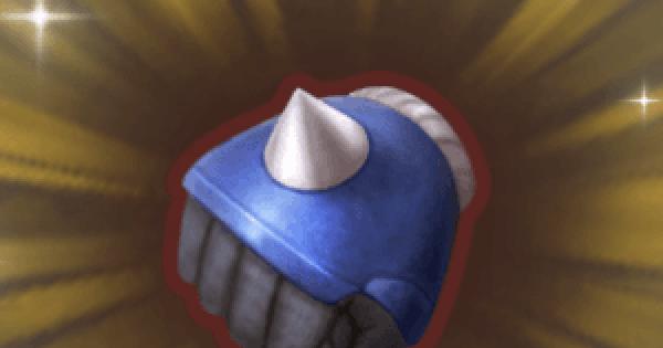 軍神の小手の入手方法と強化素材