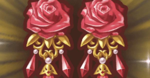 バラのイヤリングの入手方法と強化素材